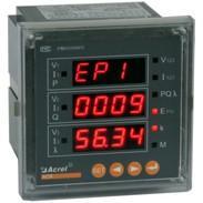 安科瑞ACR220E双向计量多功能表/电能质量监测仪