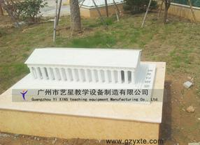 艺星教学设备供应帕提农神庙模型仿古历史