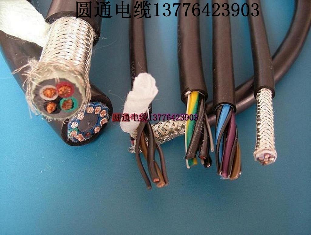 聚乙烯绝缘,镀锡铜丝编织屏蔽聚氯乙烯护套安装RYVP电缆 CO土木在线