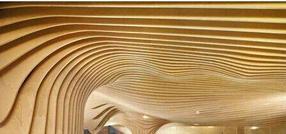 木纹弧形铝方通吊顶造型