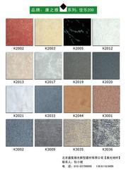石塑地板-康之雅片材