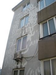 潍坊外墙粉刷涂料