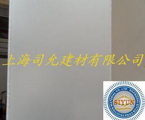 LDE广告灯箱专用2mm亚克力光扩散板