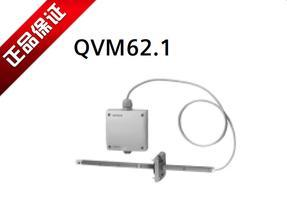 西门子QVM62.1风管风速传感器 流量传感器