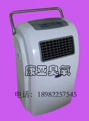医用空气消毒机动静两用空气消毒灭菌器