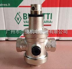 楼层供水减压阀 DN32减压阀 减静压动压阀 进口减压阀