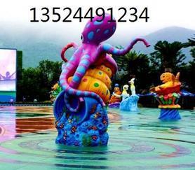 海洋王国鲸鱼景观雕塑多少钱
