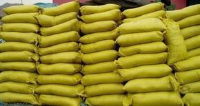 木质磺酸钠(木钠)混凝土减水剂