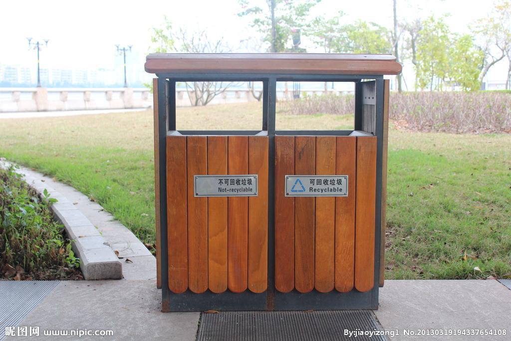 海锐德户外垃圾桶