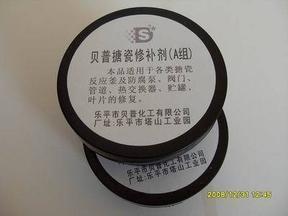 贝普搪瓷反应釜修补剂