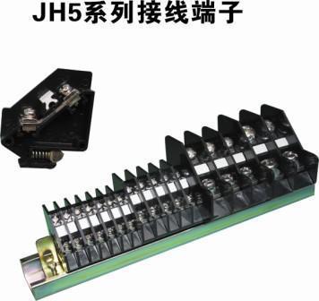 JH5系列接线端子
