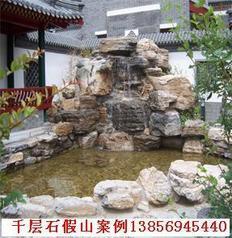 假山石千层石(C灵璧石工程案例1)