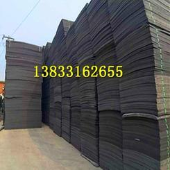 低发泡聚乙烯泡沫板价格闭孔泡沫板L-1100厂家