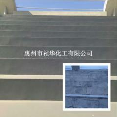 混凝土基材喷涂聚脲防水涂料前后的效果展示图