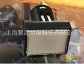 原装长方形CPC 按钮-海德堡印机专用