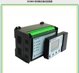 国高电气DCM631低压备自投进线自投自复母联自投双电源