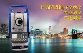 250米免棱镜全站仪报价嘉兴欧波FTS812B