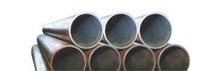 供应双金属复合管