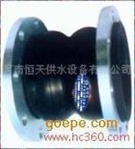 橡胶接头|JGD-A型双球可曲挠橡胶接头