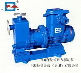 自吸式磁力驱动泵ZCQ20-12-110