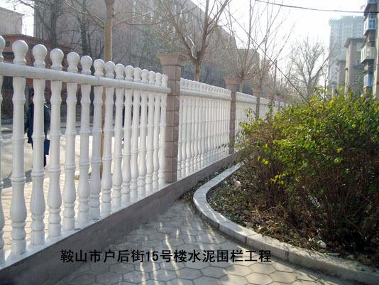 彩色水泥栅栏