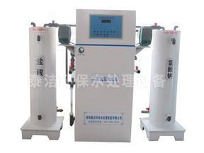 二氧化氯发生器水处理设备