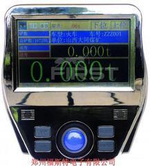 T3000触摸屏装载机电子秤