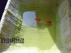 膨润土防水毯,人工湖防渗