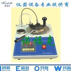 GB/T261闪点测定器