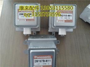 松下磁控管,2M167B水冷磁控管,磁控管报价