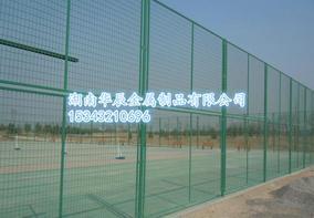 体育场护栏网