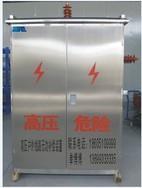 高压户外线路电容器成套ZRTBBZW