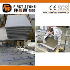 花岗岩复合板FSLM-009