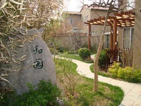 北京园林养护