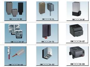H系列电气柜内加热器/电气柜除湿器/电气柜干燥器/电气柜防凝露加热器