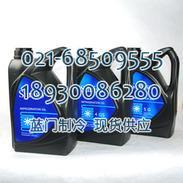 3GSD压缩机冷冻油