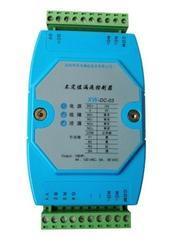 漏水检测模块XW-DC-03不定位漏水检测系统