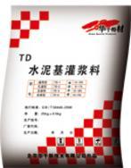 锡林浩特灌浆料,高强无收缩灌浆料价格优惠