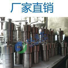水热反应釜KH-50ml