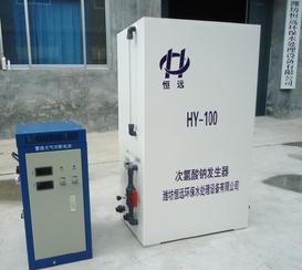 甘肃次氯酸钠发生器使用条件