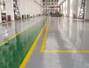 谢岗环氧树脂地坪漆-樟木头水泥地板漆-桥头水泥地板刷油漆