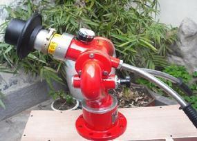 供应喷雾直流两用消防水炮