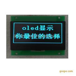 深圳OLED2.42寸显示屏生产厂家