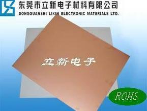 铝基覆铜板,铝基板
