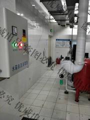 供应河北水箱自洁消毒器