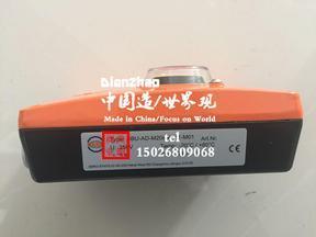 开关盒SBU-AD-M208-K211-M01