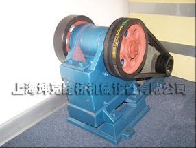 上海实验室颚式破碎机设备