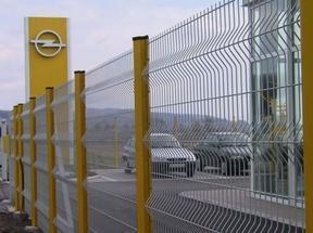 桃形柱护栏网|德瑞克斯围栏|德瑞克斯护栏网