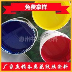 PET PVC薄膜水性印刷油墨 快干型凹版油墨