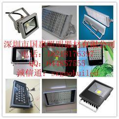 户外led投光灯供应商 深圳LED投光灯厂家